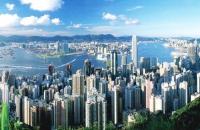 КИТАЙ, Гонконг. Международный лагерь на весенних каникулах